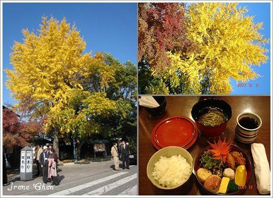 4-02-岡山後樂園午餐.jpg