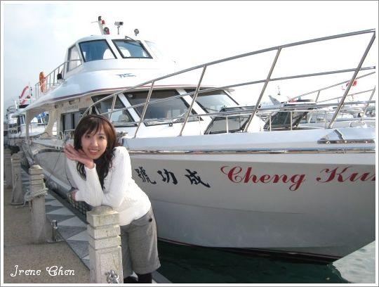3-日月潭水社碼頭成號船.jpg