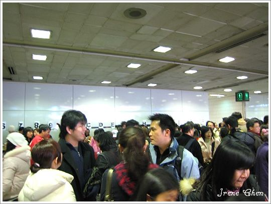 阿里山夜未眠-01台北車站東1門集合.jpg