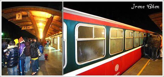 阿里山夜未眠-08阿里山車站月台&火車.jpg