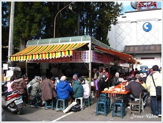 阿里山夜未眠-40於2008年的第一道早餐-1.jpg