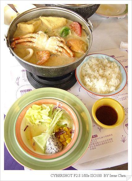 薰衣草森林尖石店9-活力蝦醬海鮮鍋.jpg