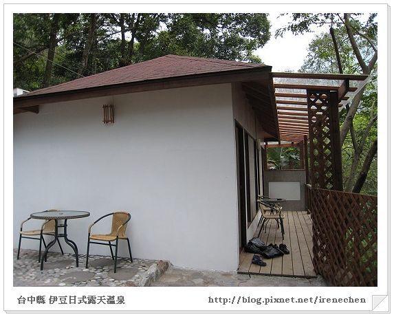 伊豆溫泉-03雅筑房間2.jpg