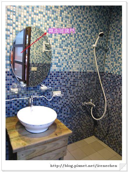 伊豆溫泉-03雅筑房間5-室外洗手間.jpg