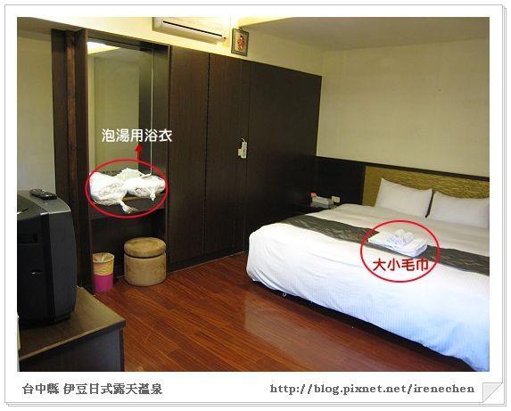 伊豆溫泉-03雅筑房間6-房間內2.jpg