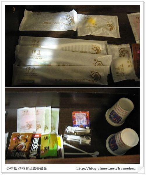 伊豆溫泉-03雅筑房間6-房間內4.jpg