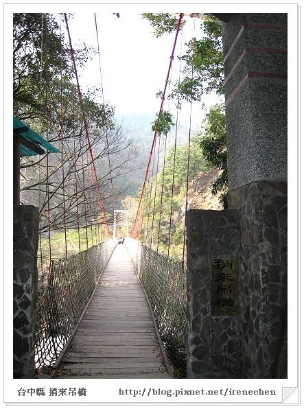 谷關風情03-捎來吊橋2.jpg