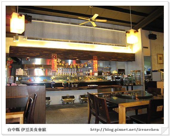 伊豆溫泉-08美食會館3.jpg