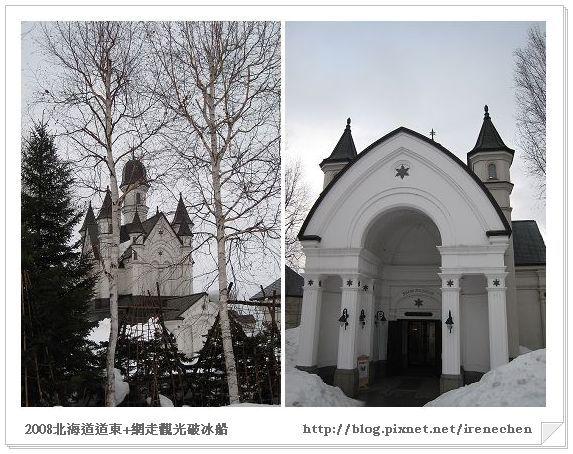北海道-006雪的美術館.jpg