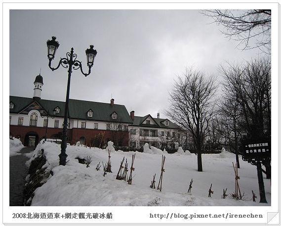 北海道-010雪的美術館(館外).jpg