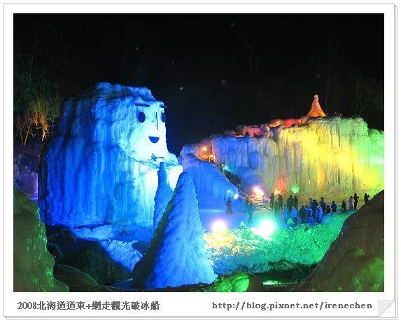 北海道-017層雲峽冰瀑祭1.jpg