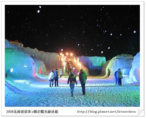 北海道-019層雲峽冰瀑祭3.jpg