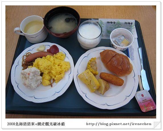 北海道-020層雲閣溫泉大飯店(自助早餐).jpg