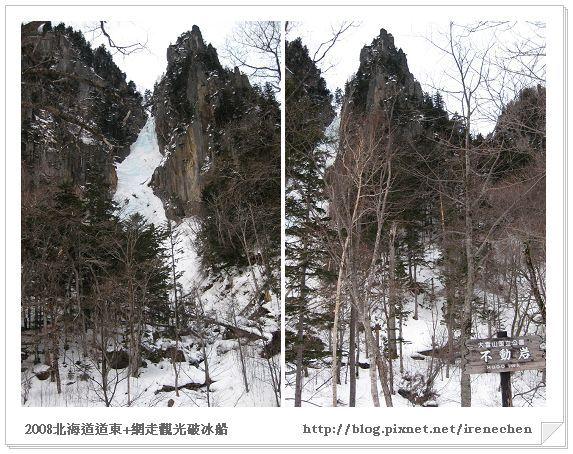 北海道-021銀河流星瀑布-1.jpg