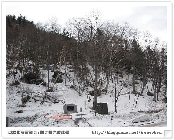 北海道-021銀河流星瀑布-2.jpg