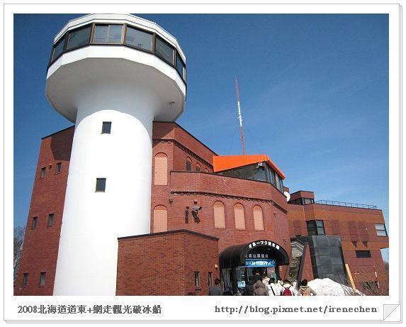 北海道-023天都山展望台-2.jpg