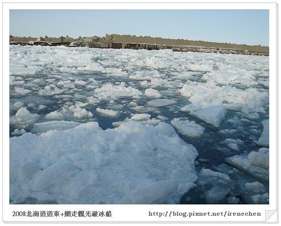 北海道-027流冰觀光碎冰船(流冰1).jpg