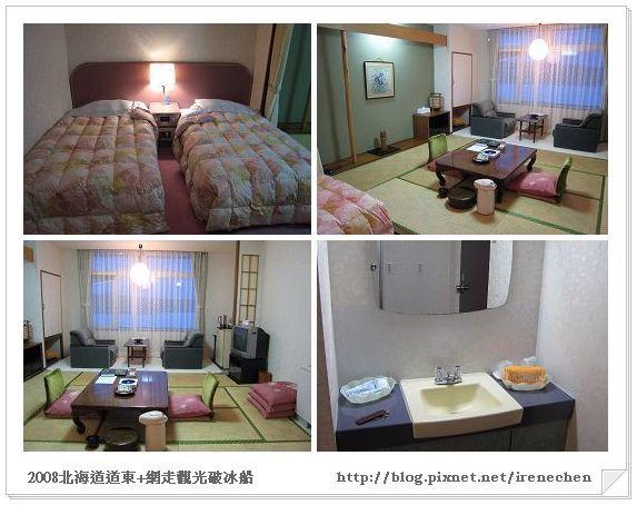 北海道-030網走湖莊溫泉大飯店(671房).jpg