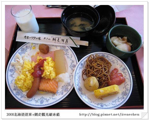 北海道-031網走湖莊溫泉大飯店(早餐).jpg