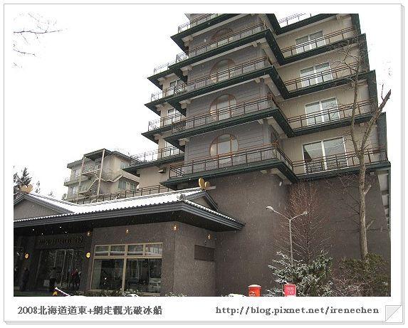 北海道-032網走湖莊溫泉大飯店(雪景1).jpg