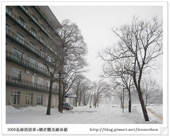 北海道-032網走湖莊溫泉大飯店(雪景2).jpg