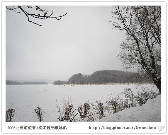 北海道-033網走湖畔雪景2.jpg