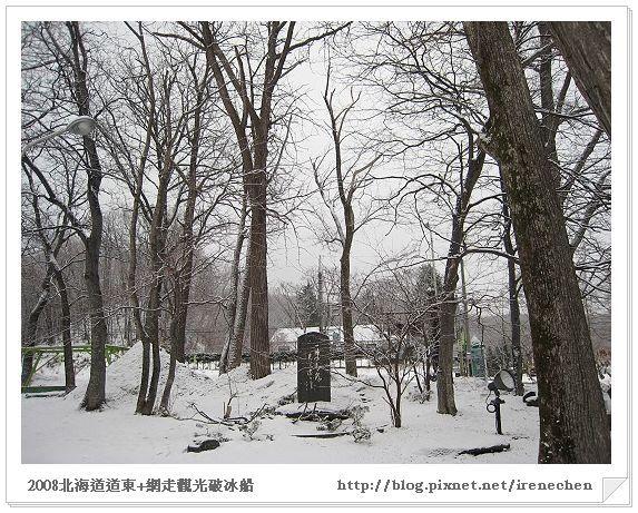 北海道-033網走湖畔雪景3.jpg