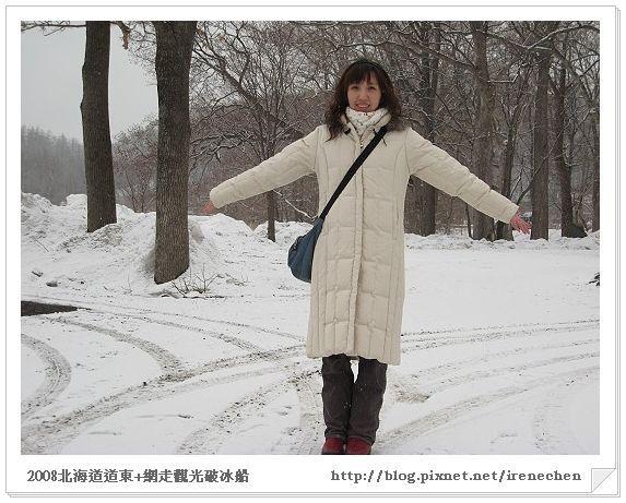 北海道-033網走湖畔雪景4.jpg