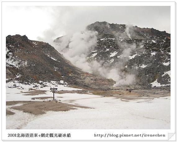 北海道-035硫磺山-1.jpg