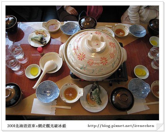 北海道-037屈斜路湖(午餐).jpg