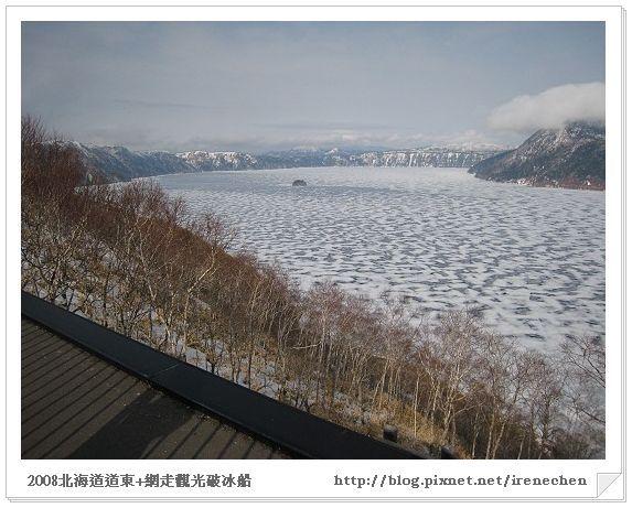 北海道-039摩周湖2.jpg