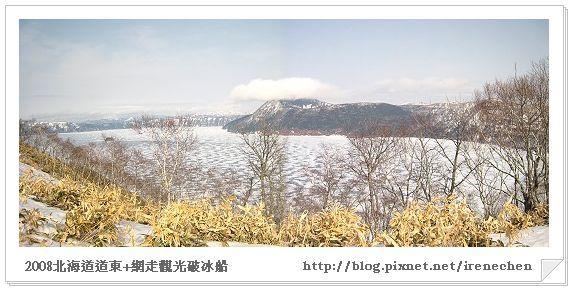 北海道-039摩周湖3.jpg