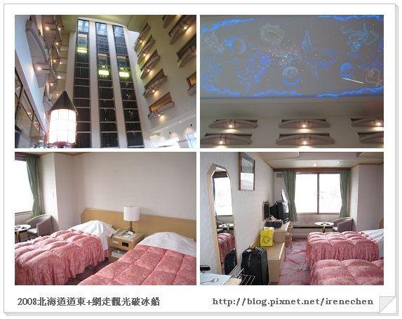 北海道-040新阿寒湖溫泉飯店.jpg