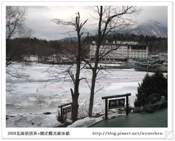 北海道-041阿寒湖畔.jpg