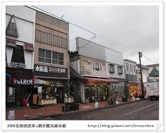 北海道-042阿寒湖附近商店街.jpg