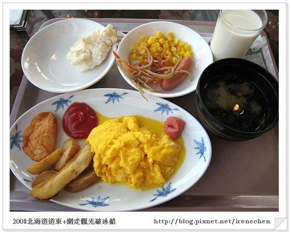 北海道-045新阿寒湖飯店(早餐).jpg