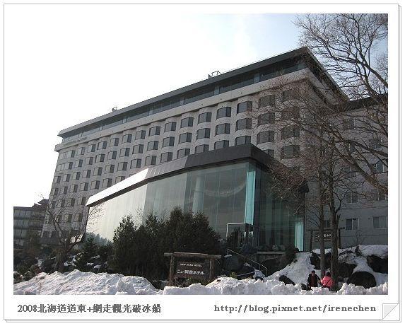 北海道-046新阿寒湖飯店(外觀).jpg