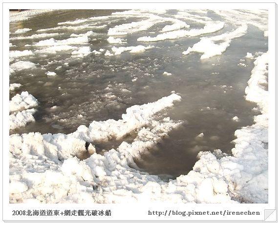 北海道-047阿寒湖(雪融).jpg