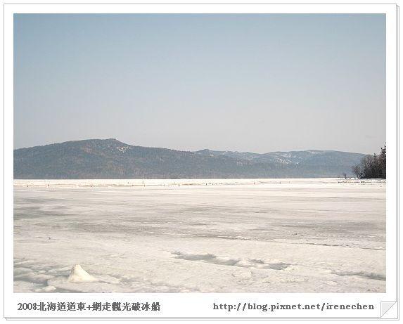 北海道-047阿寒湖.jpg