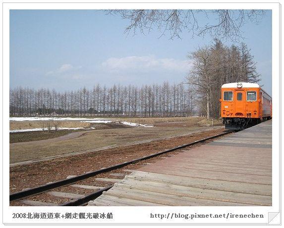 北海道-048幸福車站4.jpg