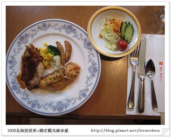 北海道-049帶廣東急午餐2.jpg