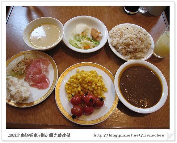 北海道-049帶廣東急午餐3.jpg