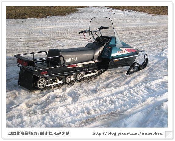 北海道-051雪上摩托車.jpg