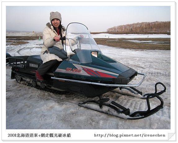 北海道-051雪上摩托車-.jpg