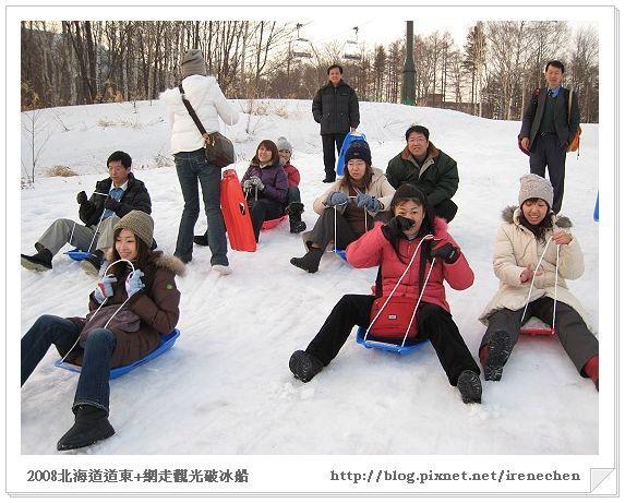 北海道-052雪盆滑雪.jpg