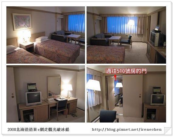 北海道-053十勝川渡假飯店.jpg