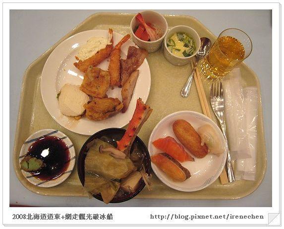 北海道-054十勝川渡假飯店(自助晚餐).jpg