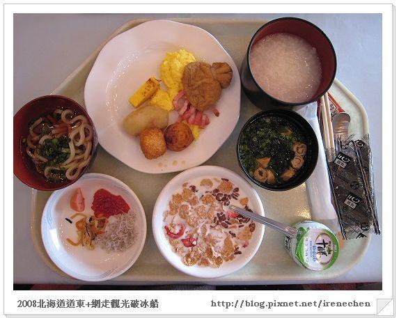 北海道-056十勝川渡假飯店(早餐).jpg