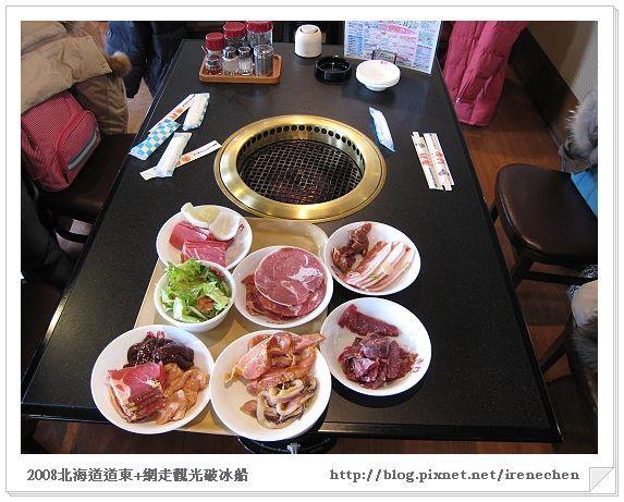 北海道-058赤門燒肉店(午餐).jpg