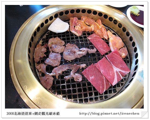 北海道-058赤門燒肉店(烤肉ing).jpg